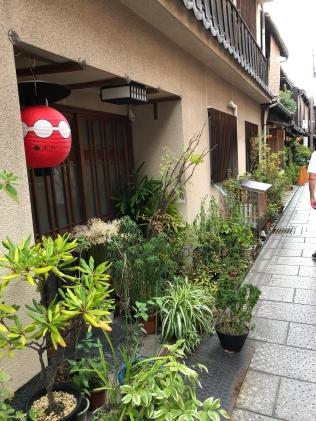 Kyoto-03