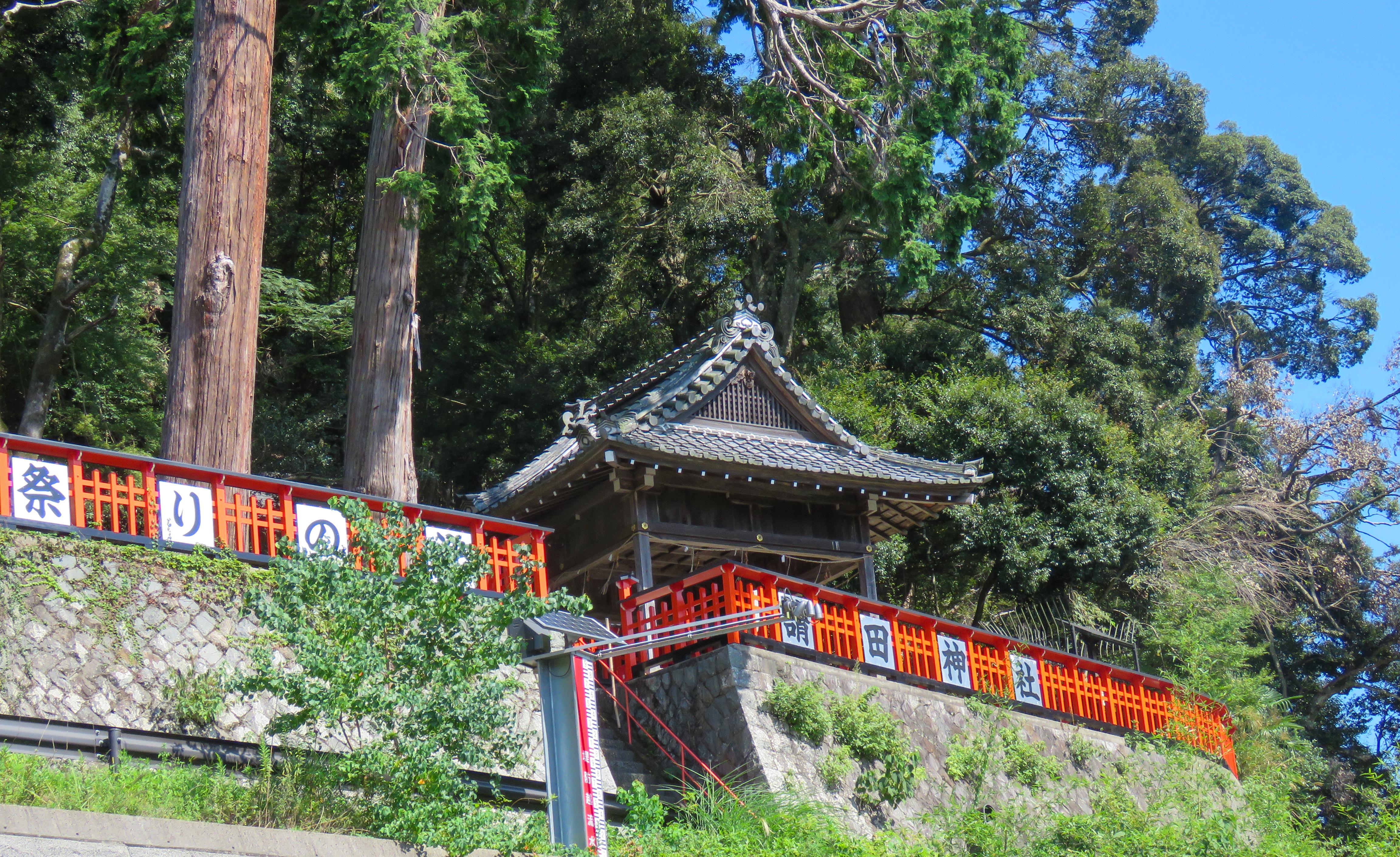 Kyoto Hozu trip-05