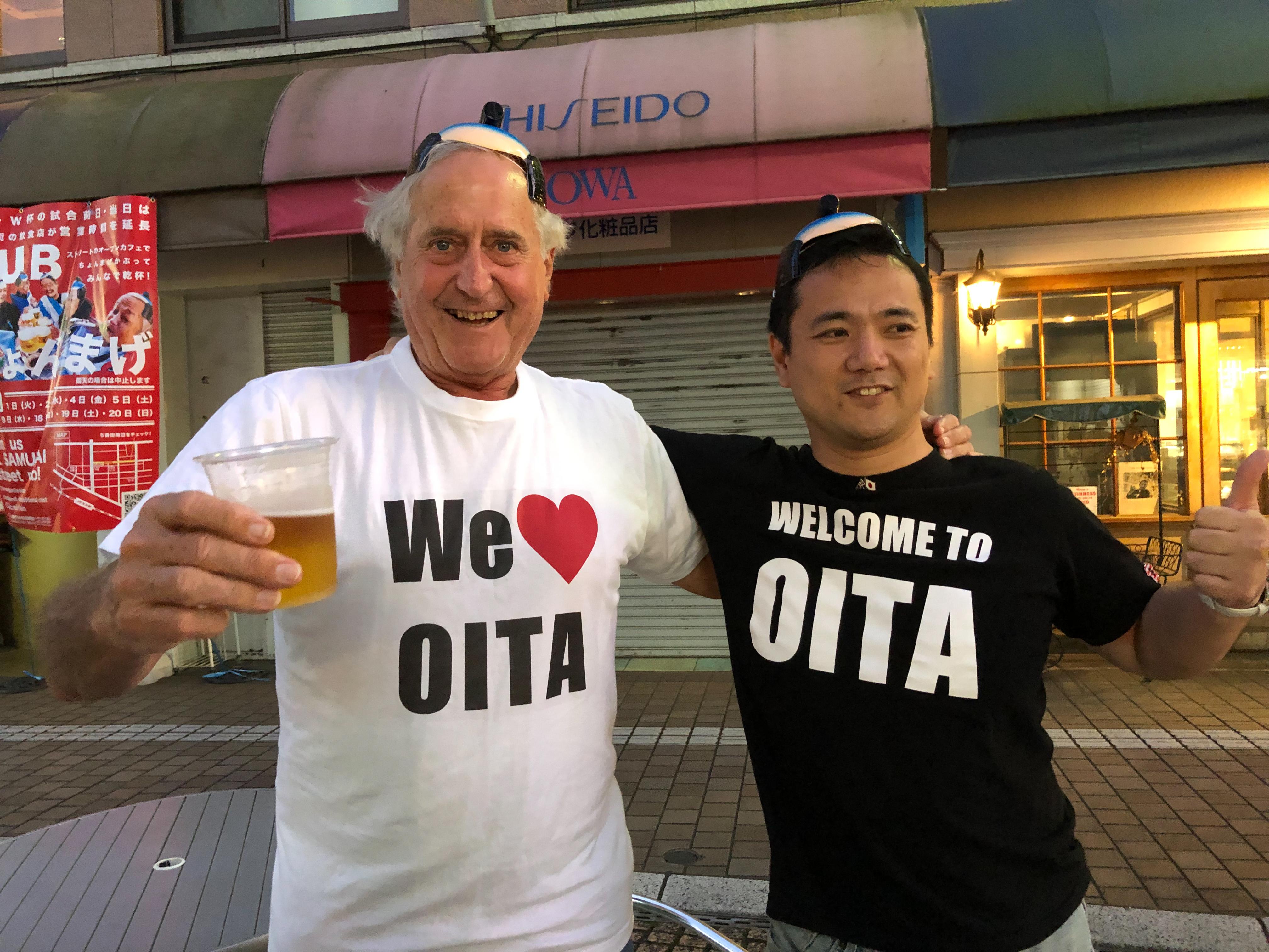 Oita-08