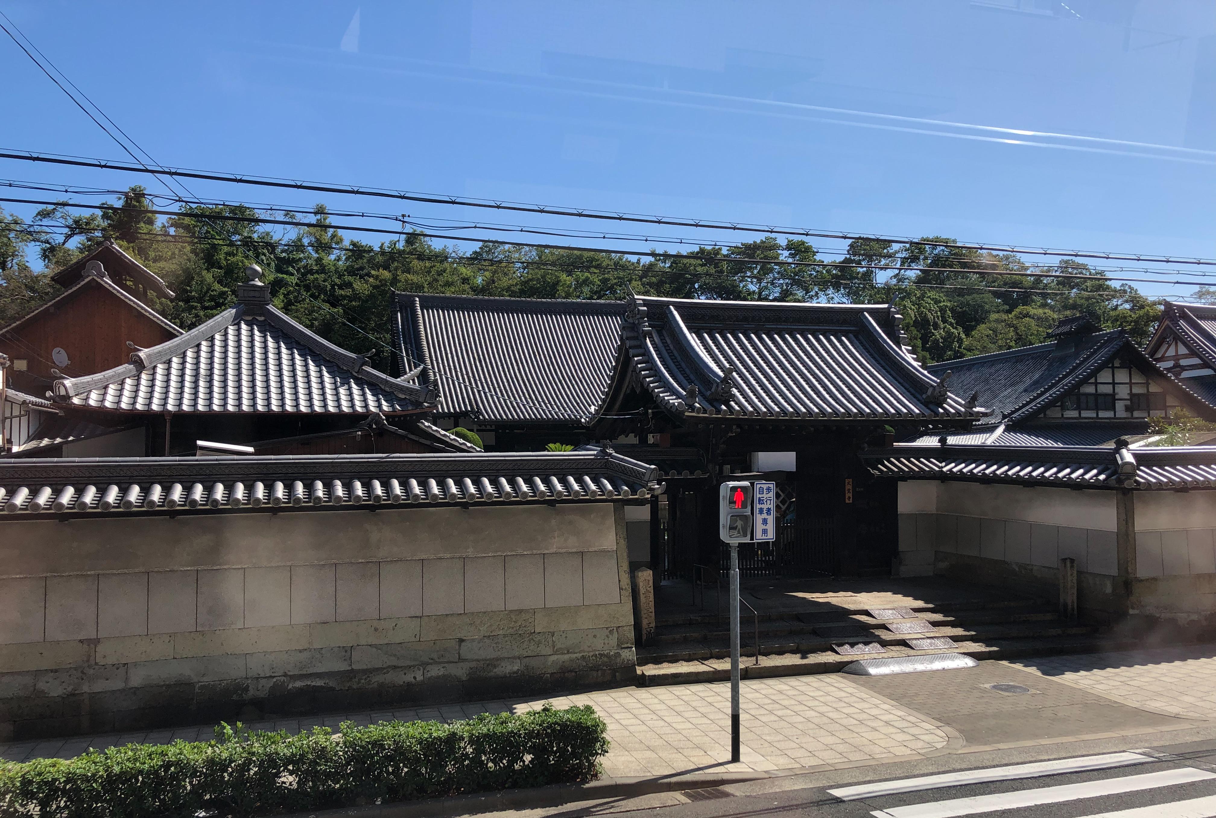Osaka-15